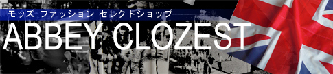 ABBEY CLOZEST