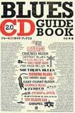 ブルースCDガイド・ブック2.0