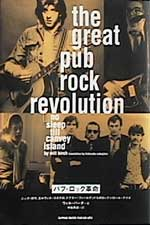 THE GREAT PUB ROCK REVOLUTION